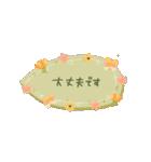 ♡動く✳︎お花のコンパクトスタンプ♡(個別スタンプ:15)