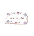 ♡動く✳︎お花のコンパクトスタンプ♡(個別スタンプ:16)