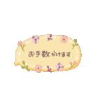♡動く✳︎お花のコンパクトスタンプ♡(個別スタンプ:17)