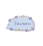 ♡動く✳︎お花のコンパクトスタンプ♡(個別スタンプ:18)