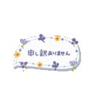 ♡動く✳︎お花のコンパクトスタンプ♡(個別スタンプ:19)