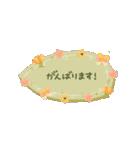 ♡動く✳︎お花のコンパクトスタンプ♡(個別スタンプ:21)