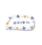 ♡動く✳︎お花のコンパクトスタンプ♡(個別スタンプ:22)