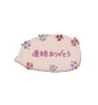 ♡動く✳︎お花のコンパクトスタンプ♡(個別スタンプ:23)