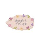 ♡動く✳︎お花のコンパクトスタンプ♡(個別スタンプ:24)