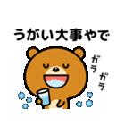 コロナなんかに負けへんで!(関西弁)(個別スタンプ:3)