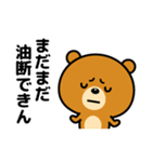 コロナなんかに負けへんで!(関西弁)(個別スタンプ:11)