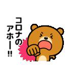 コロナなんかに負けへんで!(関西弁)(個別スタンプ:13)