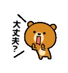 コロナなんかに負けへんで!(関西弁)(個別スタンプ:17)