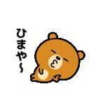 コロナなんかに負けへんで!(関西弁)(個別スタンプ:18)
