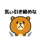 コロナなんかに負けへんで!(関西弁)(個別スタンプ:24)