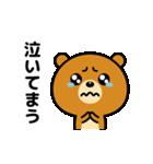 コロナなんかに負けへんで!(関西弁)(個別スタンプ:28)