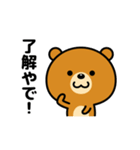 コロナなんかに負けへんで!(関西弁)(個別スタンプ:30)