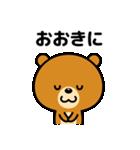 コロナなんかに負けへんで!(関西弁)(個別スタンプ:31)