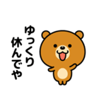 コロナなんかに負けへんで!(関西弁)(個別スタンプ:34)