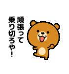 コロナなんかに負けへんで!(関西弁)(個別スタンプ:37)