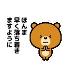 コロナなんかに負けへんで!(関西弁)(個別スタンプ:38)