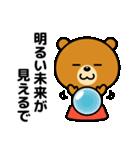 コロナなんかに負けへんで!(関西弁)(個別スタンプ:39)