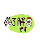 ほのぼの猫牛鳥さんの敬語(大きな文字)(個別スタンプ:1)