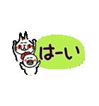 ほのぼの猫牛鳥さんの敬語(大きな文字)(個別スタンプ:3)