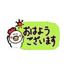 ほのぼの猫牛鳥さんの敬語(大きな文字)(個別スタンプ:4)