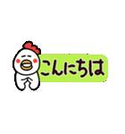ほのぼの猫牛鳥さんの敬語(大きな文字)(個別スタンプ:5)