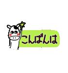 ほのぼの猫牛鳥さんの敬語(大きな文字)(個別スタンプ:6)