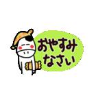 ほのぼの猫牛鳥さんの敬語(大きな文字)(個別スタンプ:7)