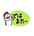 ほのぼの猫牛鳥さんの敬語(大きな文字)(個別スタンプ:8)