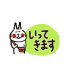 ほのぼの猫牛鳥さんの敬語(大きな文字)(個別スタンプ:9)