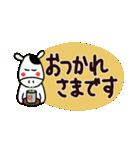 ほのぼの猫牛鳥さんの敬語(大きな文字)(個別スタンプ:11)