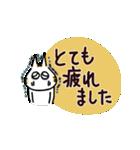 ほのぼの猫牛鳥さんの敬語(大きな文字)(個別スタンプ:12)
