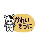 ほのぼの猫牛鳥さんの敬語(大きな文字)(個別スタンプ:13)