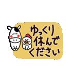 ほのぼの猫牛鳥さんの敬語(大きな文字)(個別スタンプ:14)