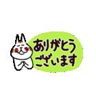 ほのぼの猫牛鳥さんの敬語(大きな文字)(個別スタンプ:15)