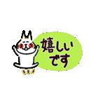 ほのぼの猫牛鳥さんの敬語(大きな文字)(個別スタンプ:17)