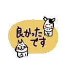 ほのぼの猫牛鳥さんの敬語(大きな文字)(個別スタンプ:18)
