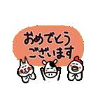 ほのぼの猫牛鳥さんの敬語(大きな文字)(個別スタンプ:19)