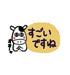 ほのぼの猫牛鳥さんの敬語(大きな文字)(個別スタンプ:20)