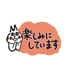 ほのぼの猫牛鳥さんの敬語(大きな文字)(個別スタンプ:21)