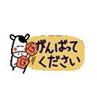 ほのぼの猫牛鳥さんの敬語(大きな文字)(個別スタンプ:22)