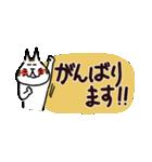 ほのぼの猫牛鳥さんの敬語(大きな文字)(個別スタンプ:23)