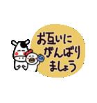 ほのぼの猫牛鳥さんの敬語(大きな文字)(個別スタンプ:24)