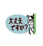 ほのぼの猫牛鳥さんの敬語(大きな文字)(個別スタンプ:25)