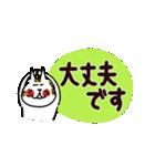ほのぼの猫牛鳥さんの敬語(大きな文字)(個別スタンプ:26)