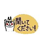 ほのぼの猫牛鳥さんの敬語(大きな文字)(個別スタンプ:27)