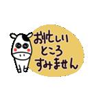 ほのぼの猫牛鳥さんの敬語(大きな文字)(個別スタンプ:28)