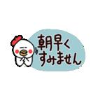 ほのぼの猫牛鳥さんの敬語(大きな文字)(個別スタンプ:29)