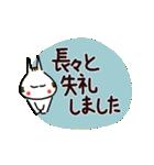 ほのぼの猫牛鳥さんの敬語(大きな文字)(個別スタンプ:31)