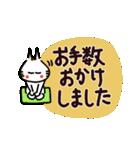 ほのぼの猫牛鳥さんの敬語(大きな文字)(個別スタンプ:32)